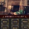 【2018年】高時給がねらえる会員制ラウンジはココ!
