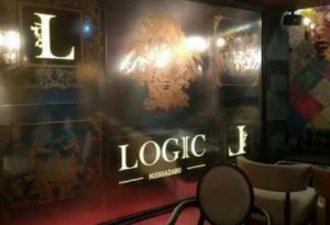 西麻布会員制ラウンジロジックlogicの店内画像