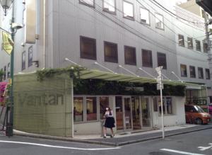 恵比寿駅西口周辺の目印
