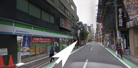 恵比寿インタイトルへの道