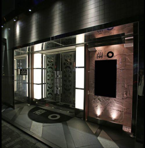 歌舞伎町の高級キャバクラ、蘭○ranmaru