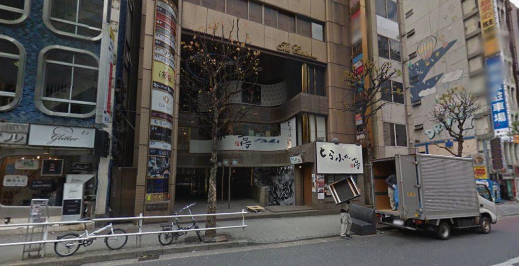 アップス歌舞伎町外観
