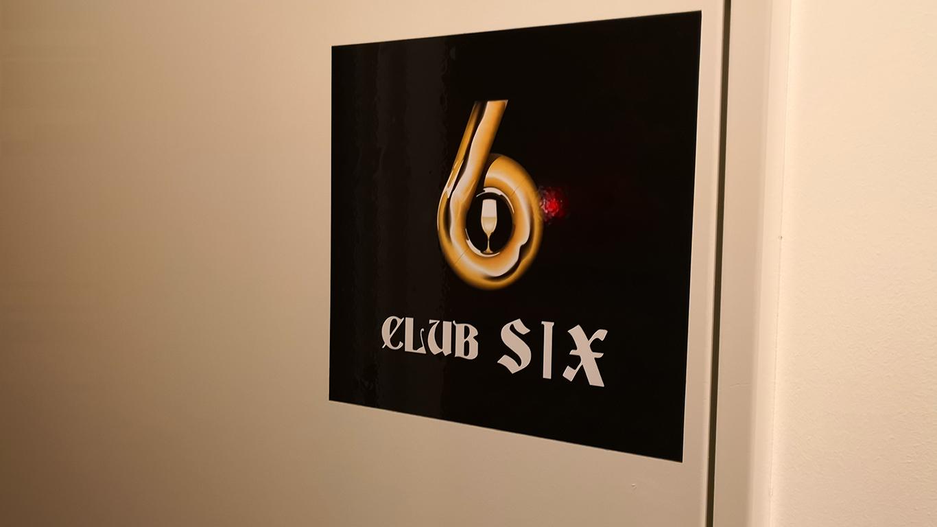 銀座クラブシックスの店内画像