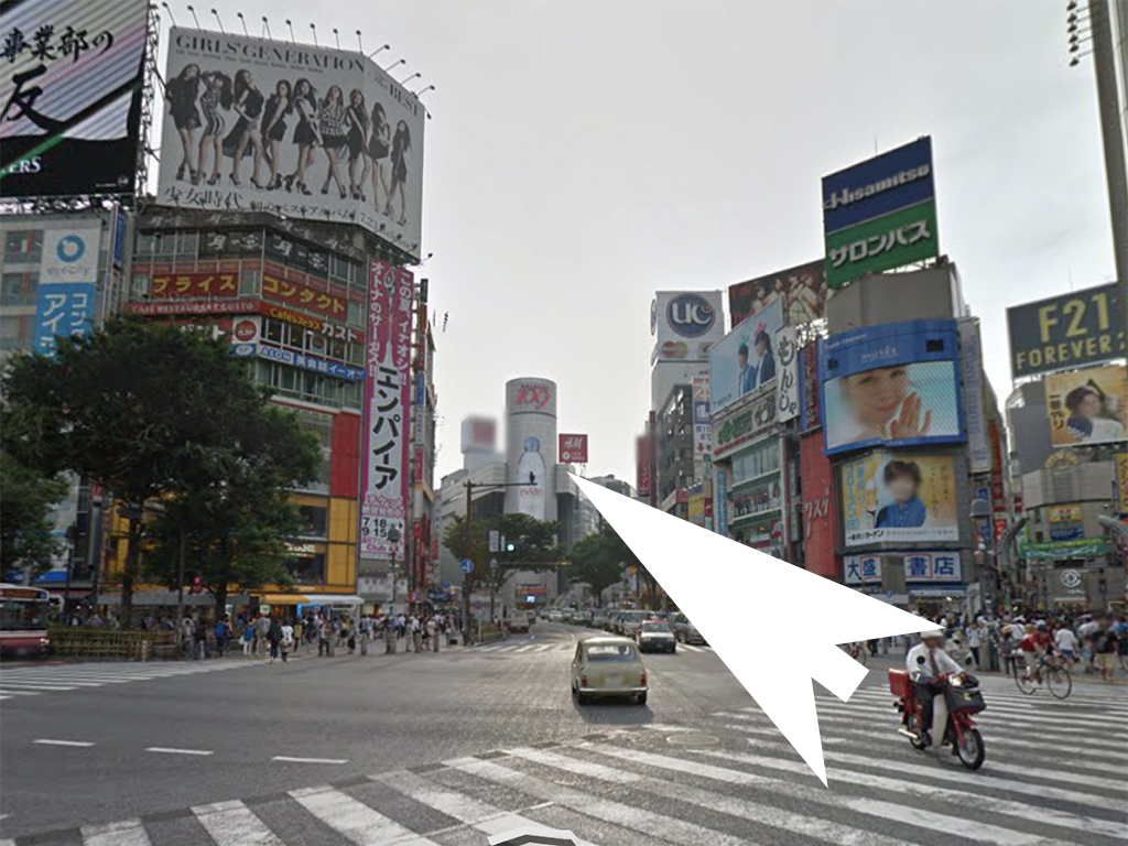 渋谷イースタイルへの道