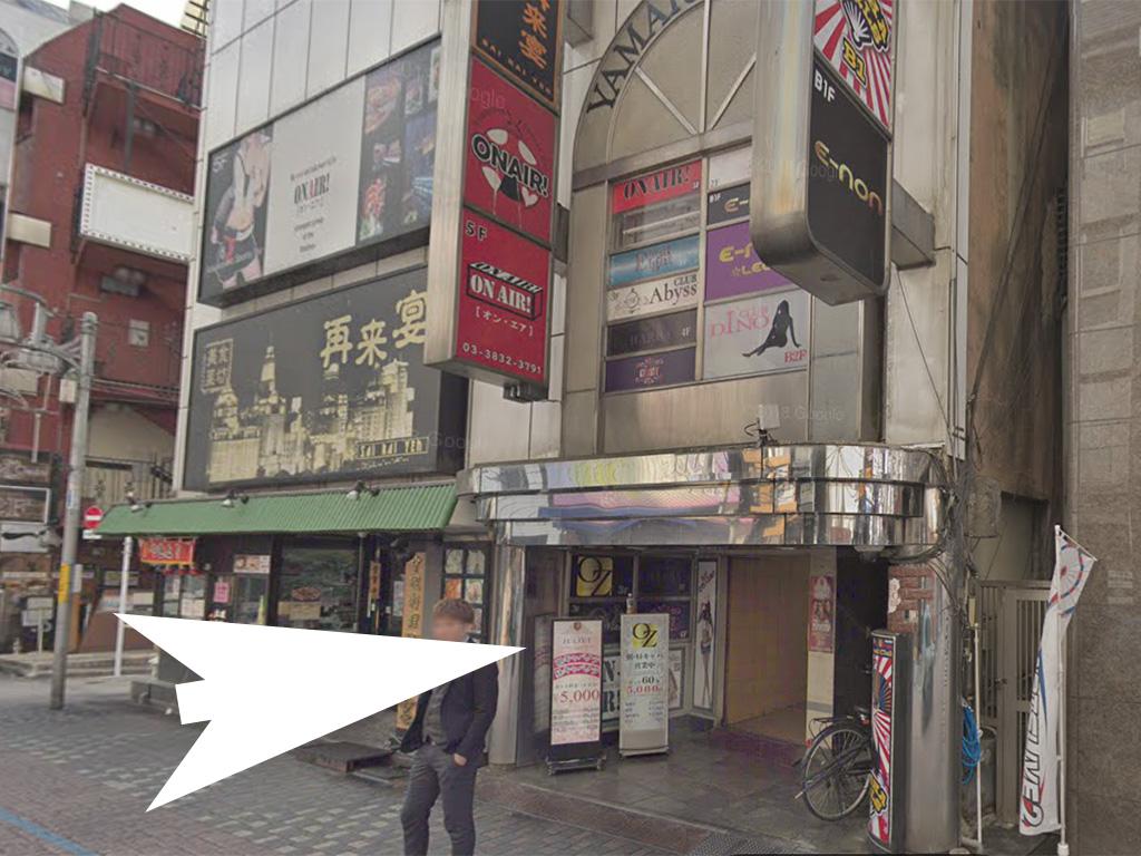 上野エイチへの道