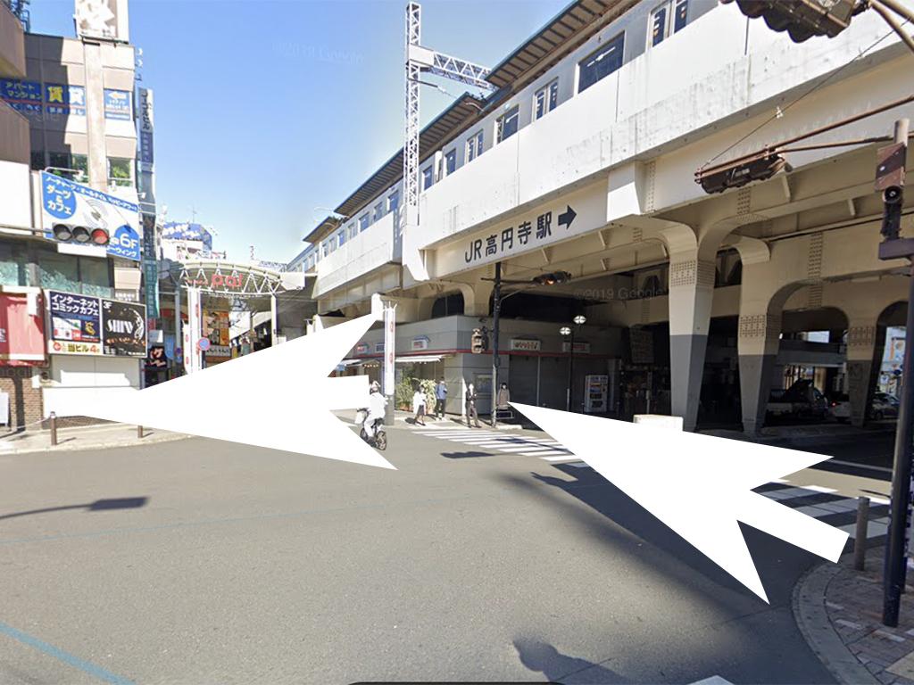 高円寺シャイニーへの道