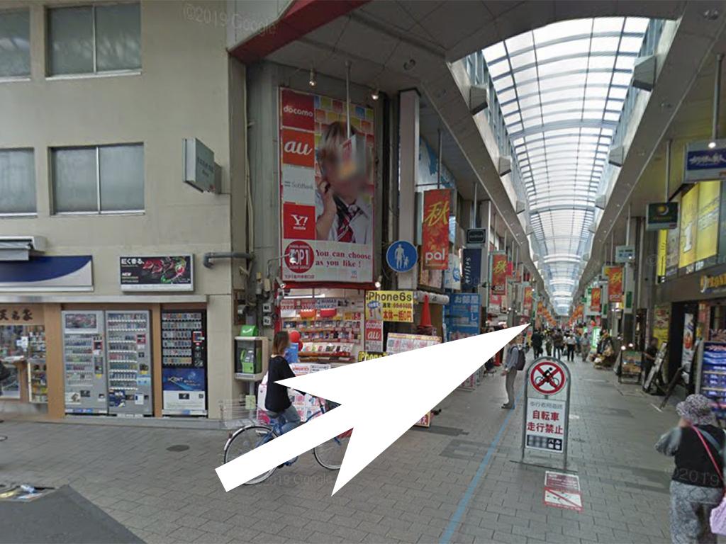 高円寺アートへの道