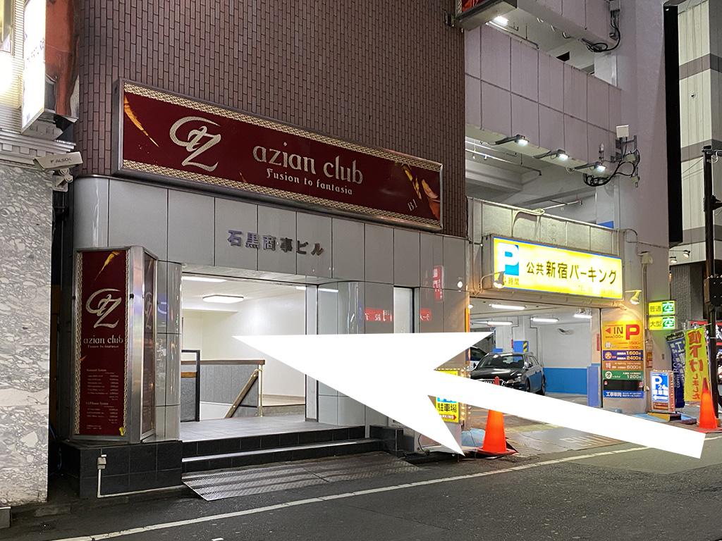 アジアンクラブへの道