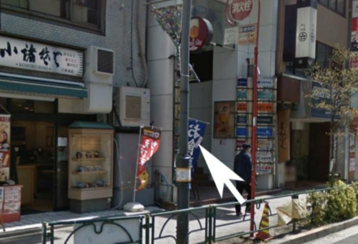 六本木ラウンジ「一期一会」への、六本木駅からのアクセス方法